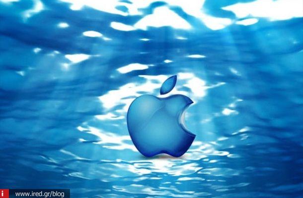 Αλλαγή πλεύσης της Apple - Επιτρέπει πάλι την αποστολή αρχείων στο iCloud