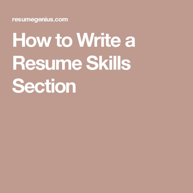 The 25+ best Resume skills section ideas on Pinterest Resume - how to write a skills based resume