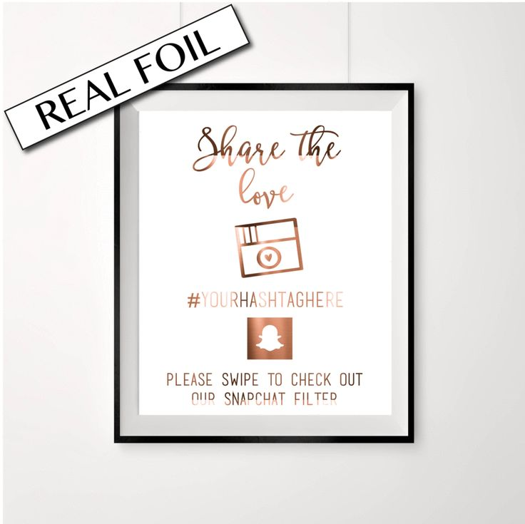 share the love snapchat sign // Put your custom wedding hashtag in this print // Shop it now - Ships world wide from Brisbane, Australia