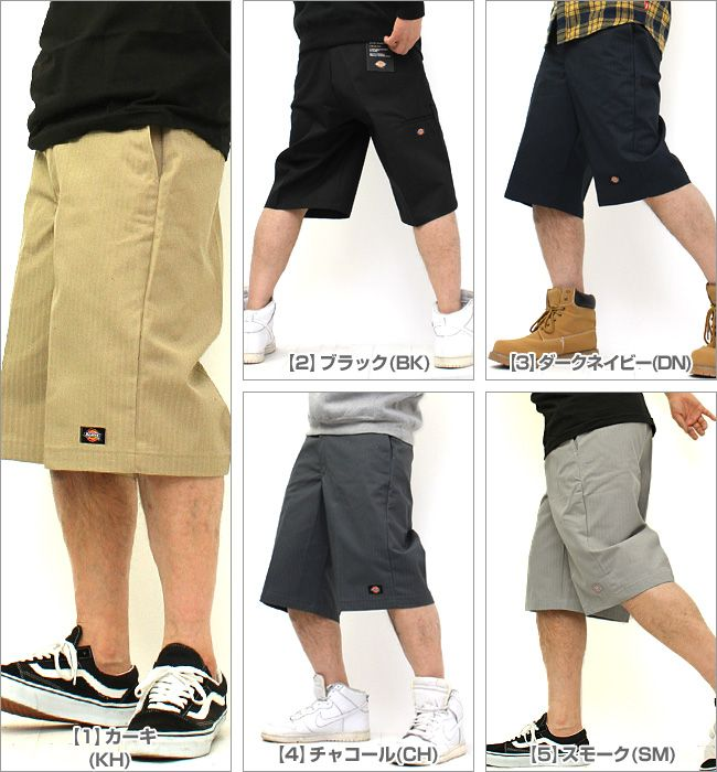 freshbox   Rakuten Global Market: Men's DICKIES Dickies shorts! (dickieswr815)
