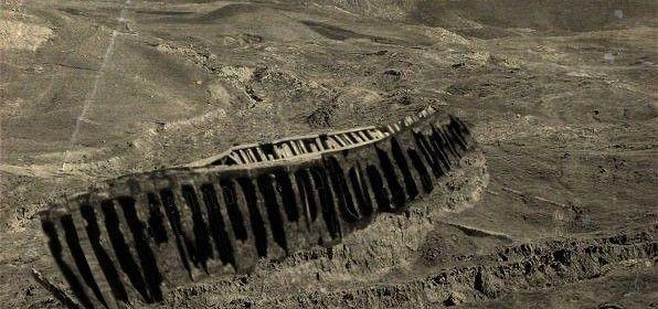 Shalom Jerusalen: Encuentran el Arca de Noé en Turquía.