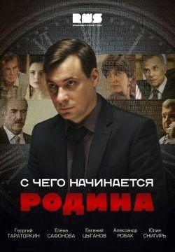 Действие фильма переносит зрителей в 1985 год. Близится конец эпохи социализма. Перестройка, демократия, гласность вихрем...