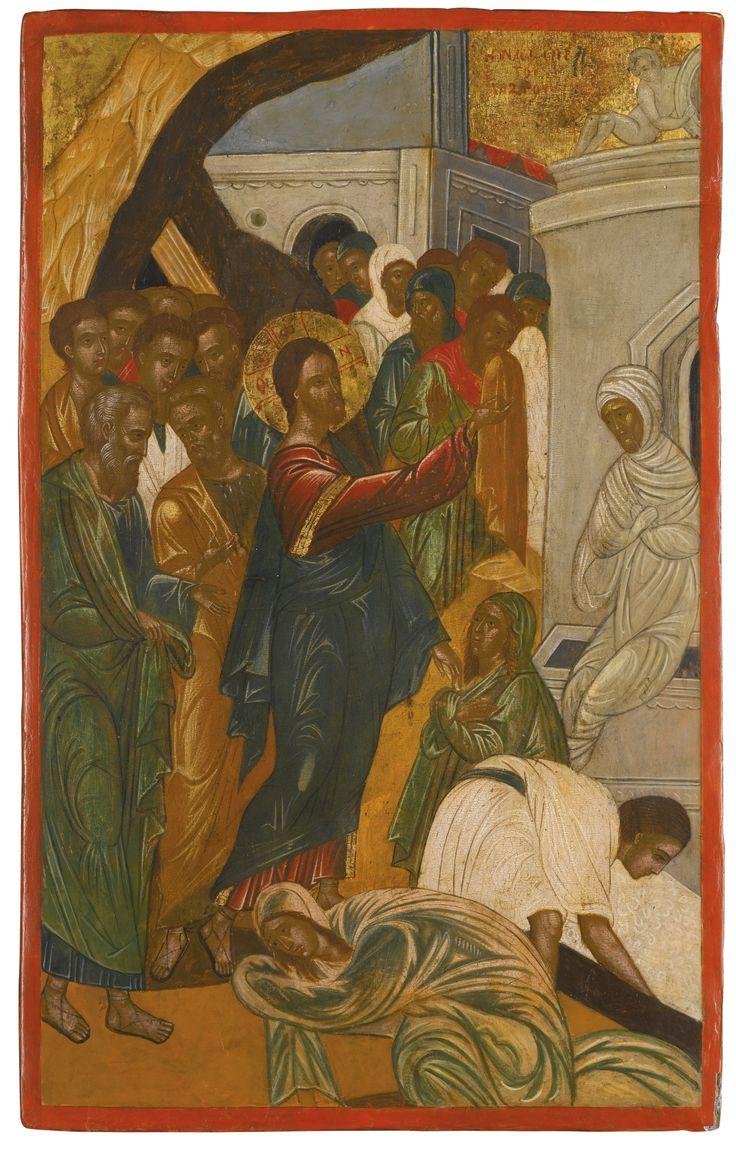 Raising of Lazarus, Greece, 17th century | Lot | Sotheby's