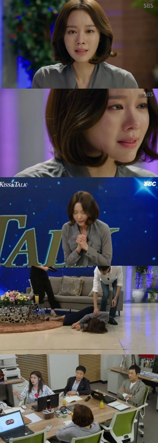 [Spoiler] 'Wanted' Kim Ah-joong reveals during live show that her son was kidnapped