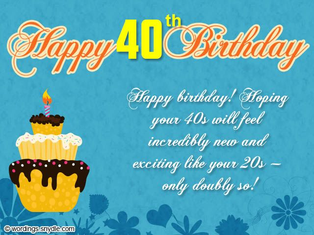 40th Birthday Wishes Messages And Card Wordings Wordings