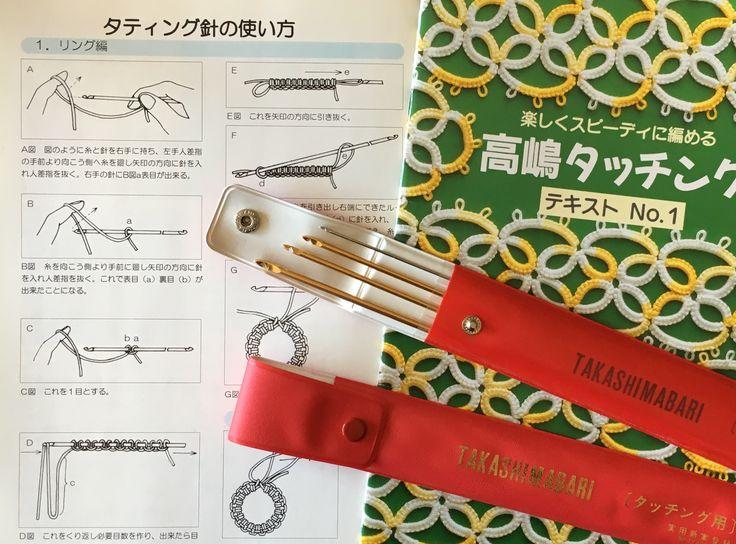Japanese hook needle tatting takashima tatting 高嶋タティング
