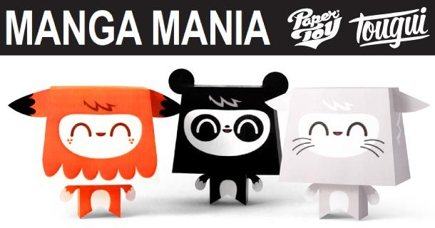 Blog_Paper_Toy_papertoys_Manga_Mania_Tougui