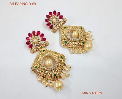 Exclusive 1grm Gold Earrings Collection | Buy Fashionable Ear Rings | Elegant Fashion Wear