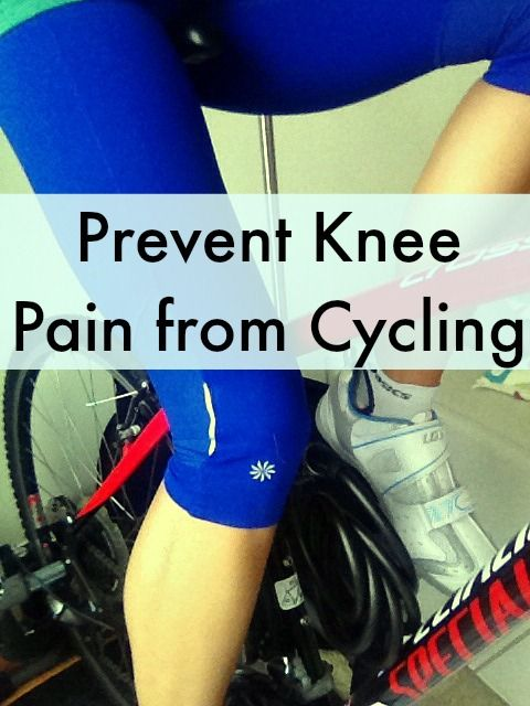 Exercises to prevent knee pain from cycling - and tips on bike fitting to make this cross training wor
