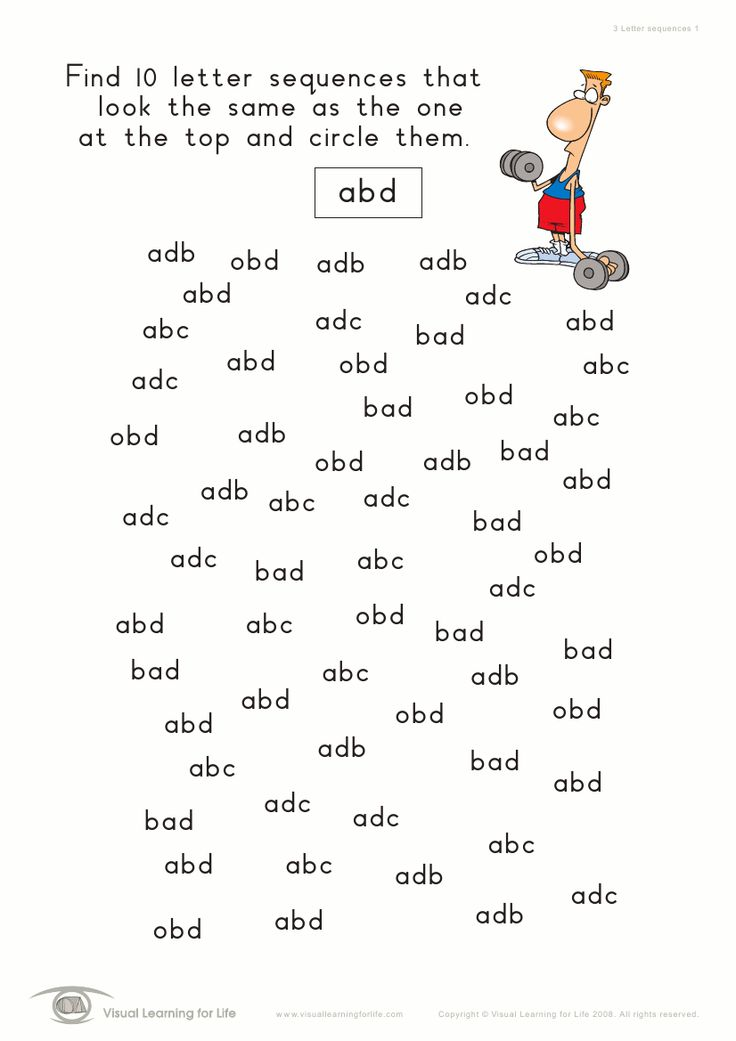 Printable Worksheets free visual perceptual worksheets : 17 best Percepción visual (o) images on Pinterest