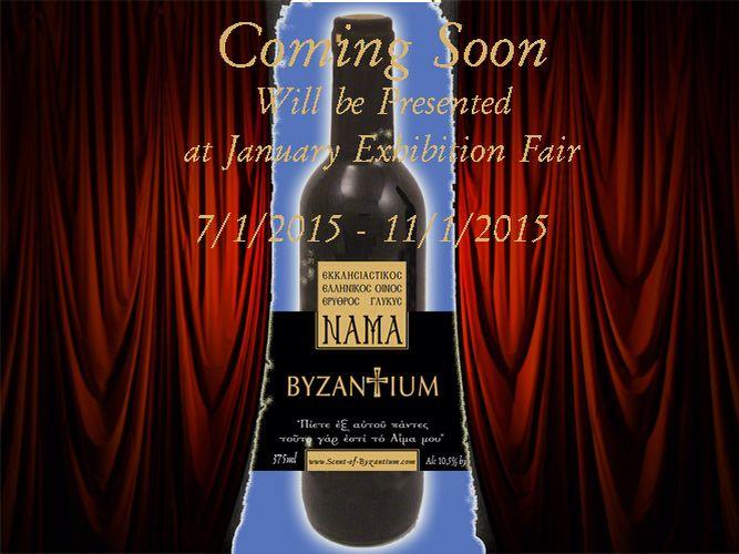 Holy Communion Efharistia Wine from www.nioras.com