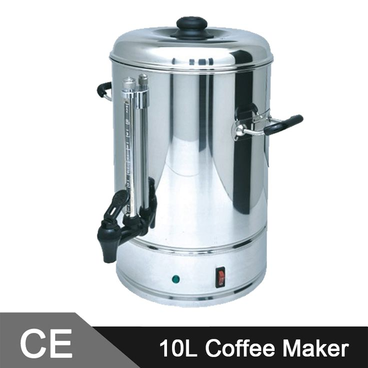 West Bend 55 Cup Polished Aluminum Commercial Coffee Urn CANADIAN PLUG NIB