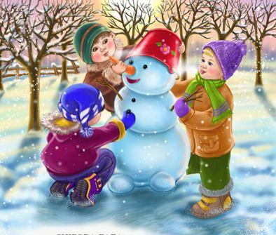 лепим мы снеговика!  Лена Солодун