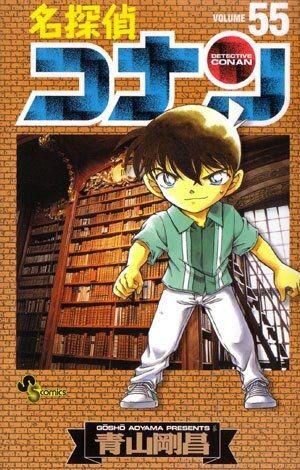 Book 55
