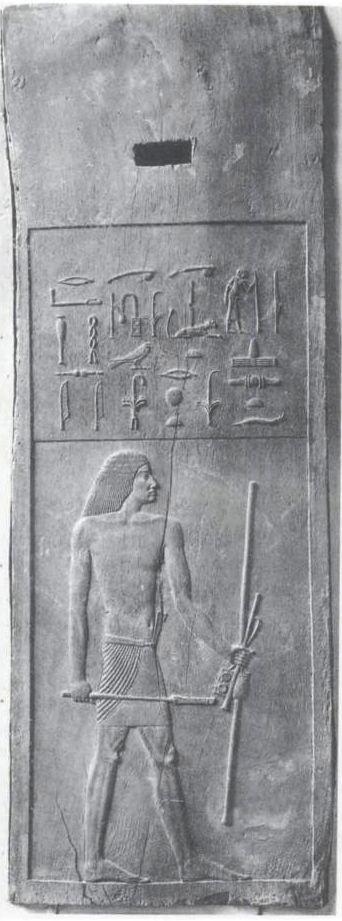 Paneli iz grobnice Hesi-Raa (Hesy-Ra),material drvo  Staro carstvo ,bilo je 11 panela  Oko 2600 p.n.e,treca dinastija,pronadjeno u Sahari  EGYPTIAN MUSEUM, CAIRO The Mastaba of Hesy-re is tomb complex in the necropolis of Saqqara in Egypt.III Dynasty under King Djoser masterpieces of Old Kingdom wood carving. face is shown in profile. style of perspective