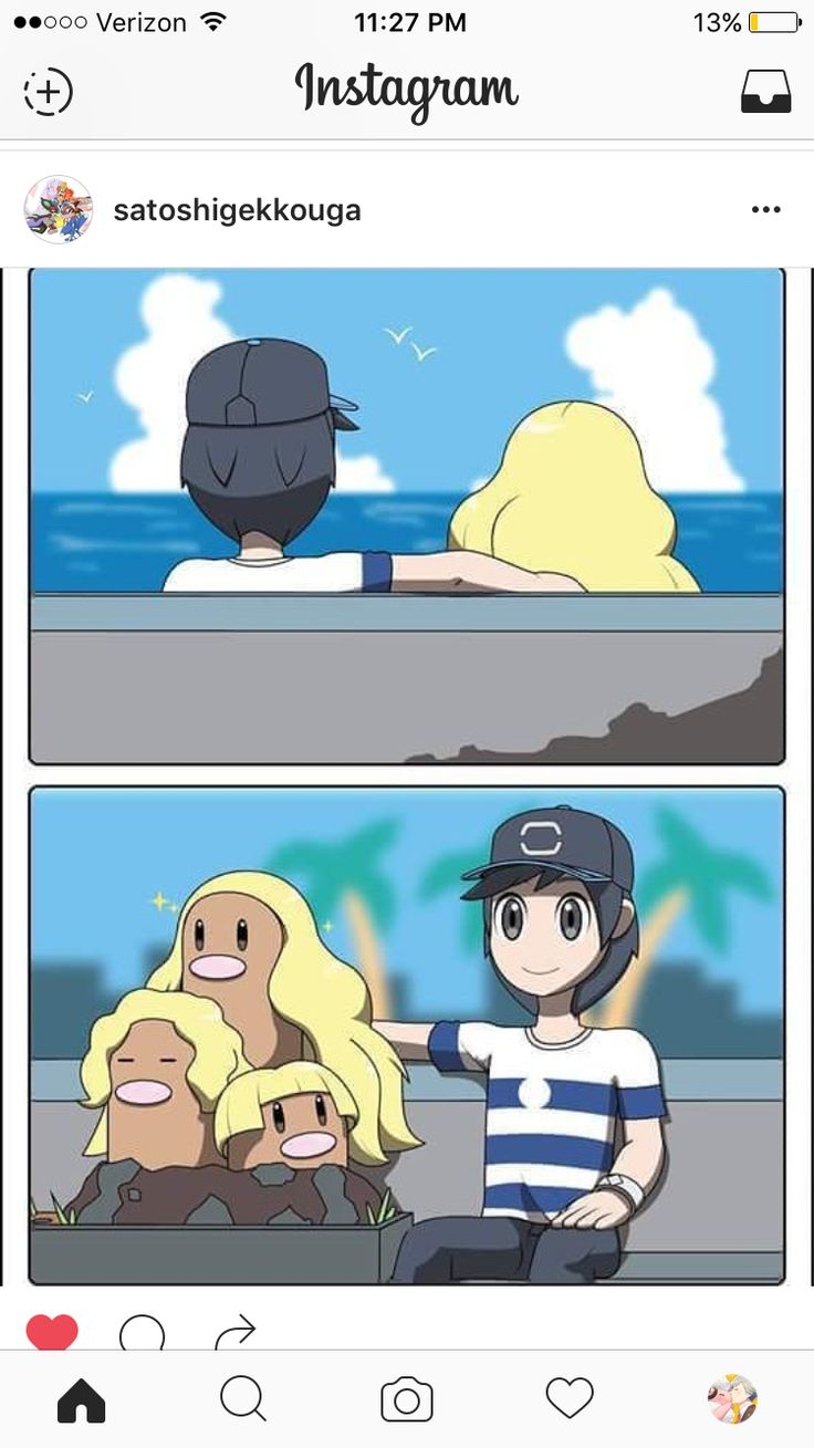Couple goals Pokemon sun and moon