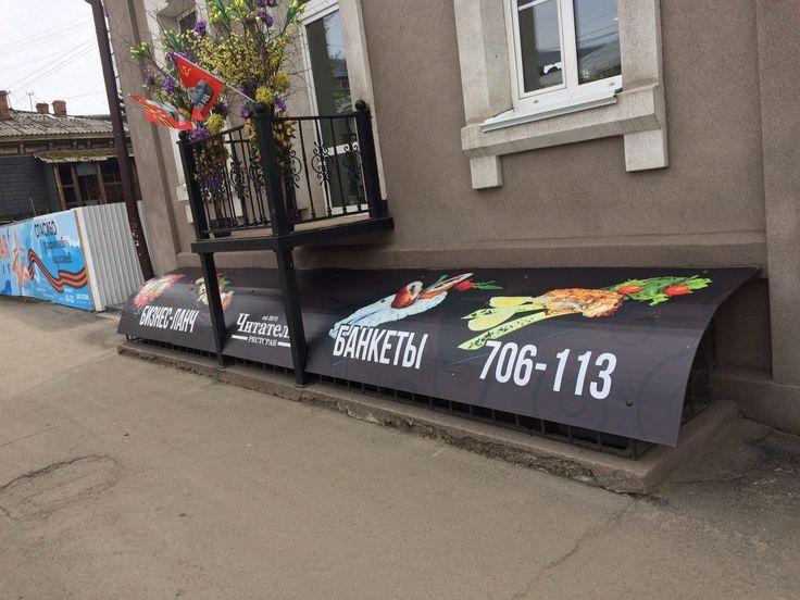 Вариант оформления уличной зоны ресторана