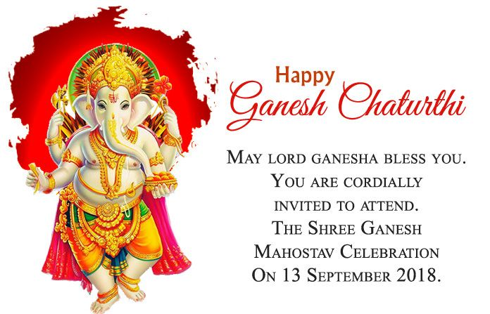 Special Birthday Invitation Card For Ganesh Chaturthi 2018 Ganpati Lordganesha Ganeshchaturthi Happyganeshchatu Ganpati Invitation Card Invitations Ganesh