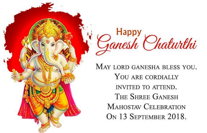 Special Birthday Invitation Card For Ganesh Chaturthi 2018