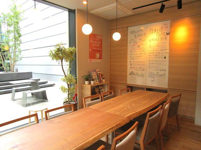 《ナイス》山手線 大崎駅(東京都)周辺の中古マンション購入情報