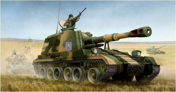 British PZL-83A self-propelled artillery in Falklands Islands