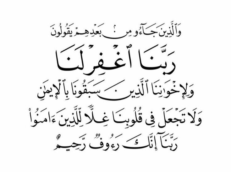Pin by Alaa Erfan on الرضا الحمد لله ️الصبر عند البلاء