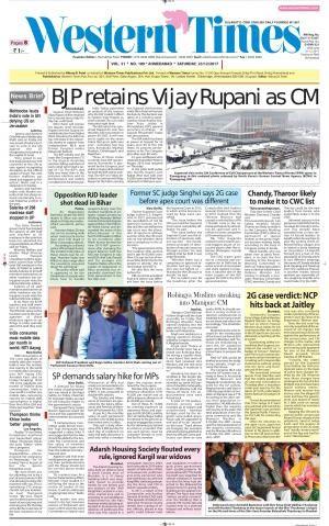 Best  News Paper English Ideas On   Diy Newspaper