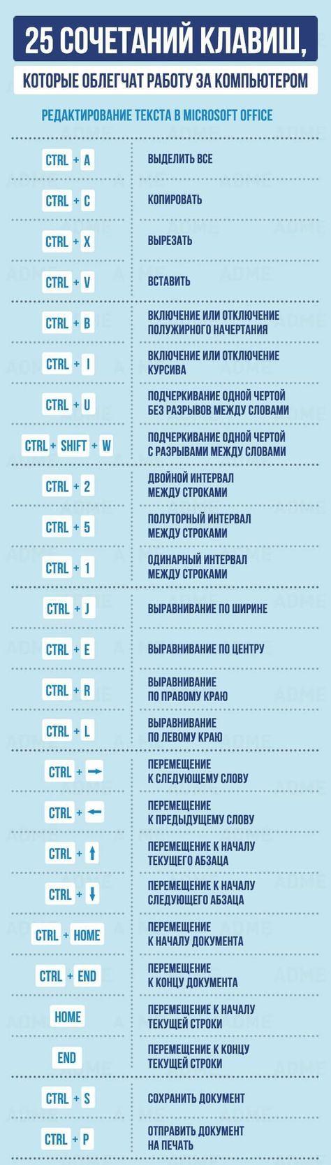 1204@online.ua