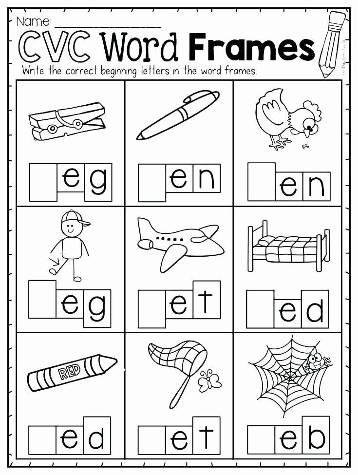 Short Vowel Worksheet Kindergarten Short A Worksheets Pdf In 2020 Kindergarten Worksheets Printable Cvc Worksheets Cvc Worksheets Kindergarten