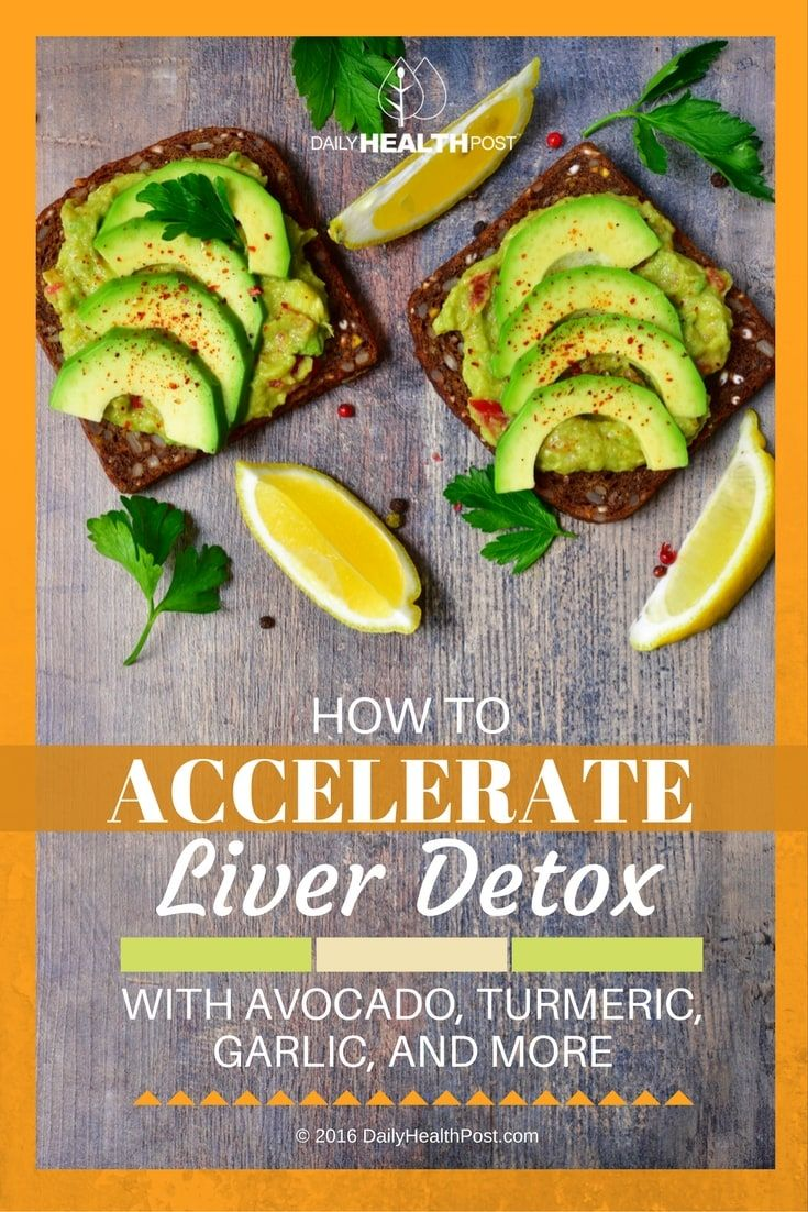 The amount of toxins regularly ingested, inhaled, or absorbed is dependent upon lifestyle and environment. For many, the liver simply can't keep up and gets backlogged, as it were, not working at optimal performance.