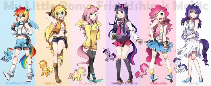 my little pony humans | My Little Pony-Friendship is Magic by ~trudyfish on deviantART