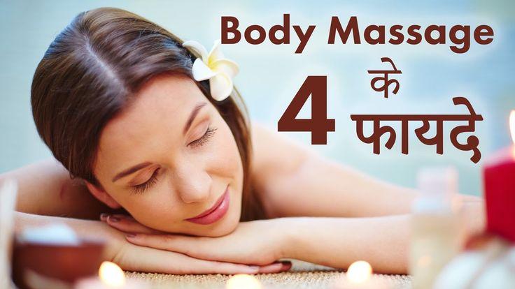 Body Massage के 4 फायदे