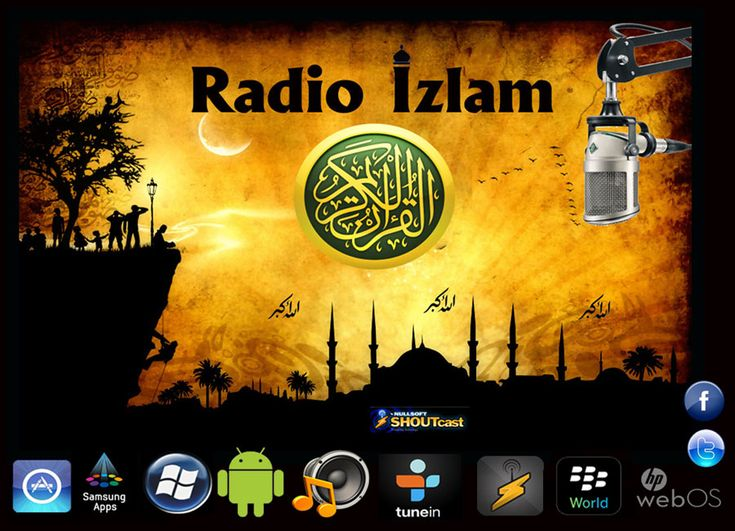 Radio Izlam - 24/7 Islamic Lectures. Take a listen.