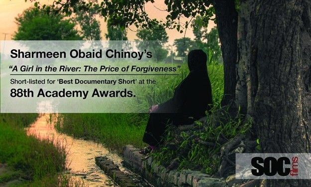 Sharmeen Obaid Films | A Girl in the River: The Price of Forgiveness