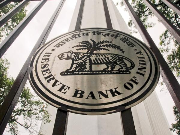 RBI asks banks to publish photographs of only wilful defaulters - The Economic Times