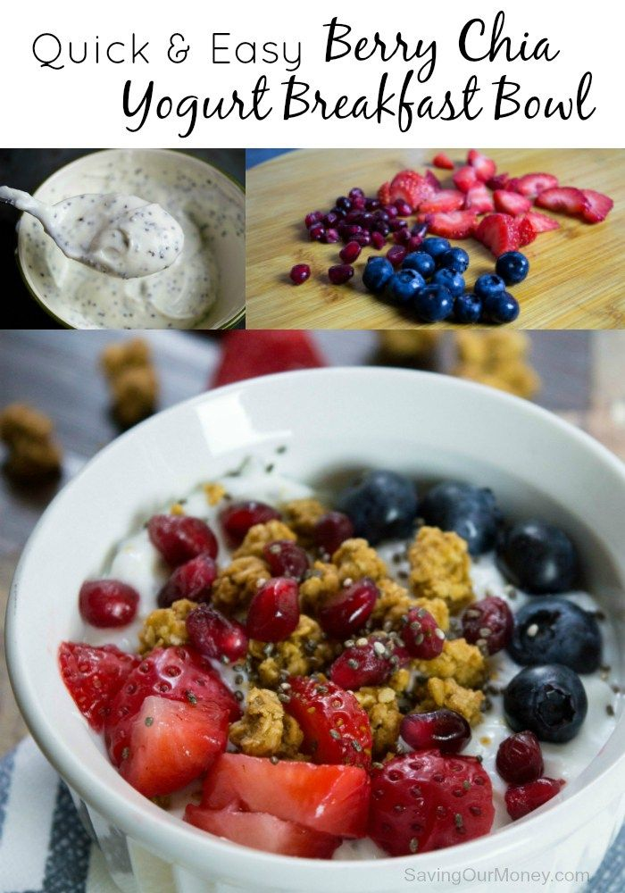 This quick and easy breakfast recipe is a delicious way to get your day off to a healthy start. Berry Chia Yogurt Breakfast Bowl Recipe.