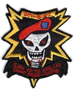 19th Special Forces Group Pocket Patches Support Operations Team B-92 2nd Battalion