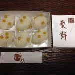 赤福茶屋 - 朔日餅:栗餅