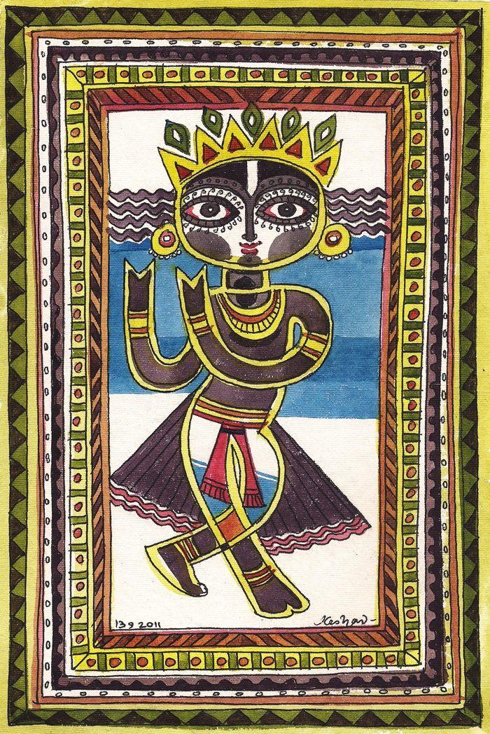 Krishna for today. Watercolor. Madhubani (Mythila style)