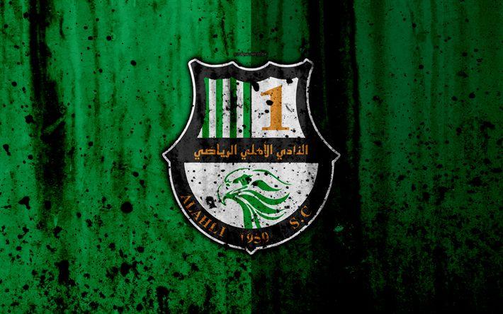 Download wallpapers 4k, FC Al Ahli, grunge, Qatar Stars League, soccer, art, football club, Qatar, Al Ahli, Doha, logo, stone texture, Al Ahli FC
