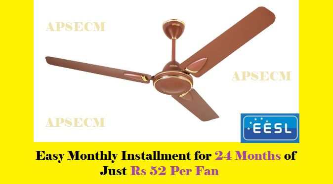 Domestic consumers can enjoy an easy monthly installment for 24 months of just Rs 52 per fan. The easy installments will be further added to the monthly electricity bill, making it easy and transparent in paying your bills and EMI at once.  #APSECM #FanScheme #APState #SaveEnergy #MonthlyInstallment