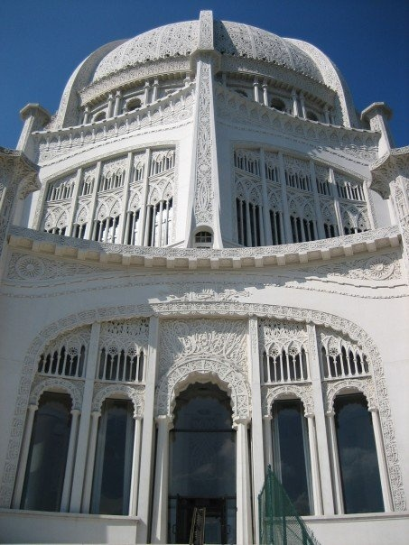 all religions are one. Bahai House of Worship, Wilmette, Illinois