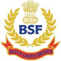 Border Security Force – BSF Recruitment 2016 – 54 Assistant Command Vacancy – Last Date 23 June