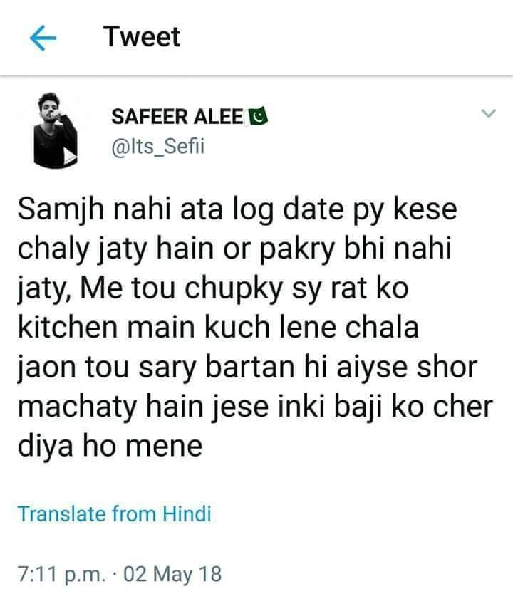 Funny Urdu Posts Funny Urdu In 2020 Funny Quotess Fun Quotes Funny Some Funny Jokes