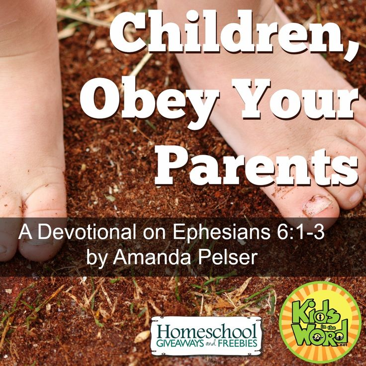 What does the Bible say about obeying parents?