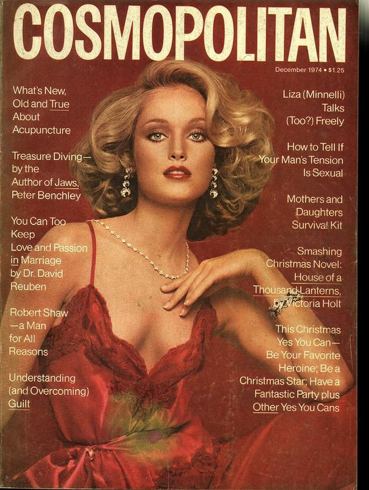 December 1974 Cover With Barbara Postell Cosmopolitan