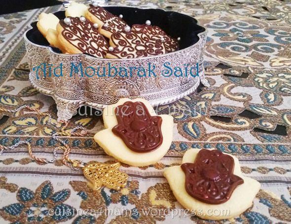 khomsa  Aid moubarak6 cuisine à 4 mains