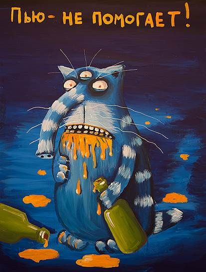 Ъ-Фото - Если не Ложкин, то кот
