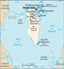 Bahrain map 2014