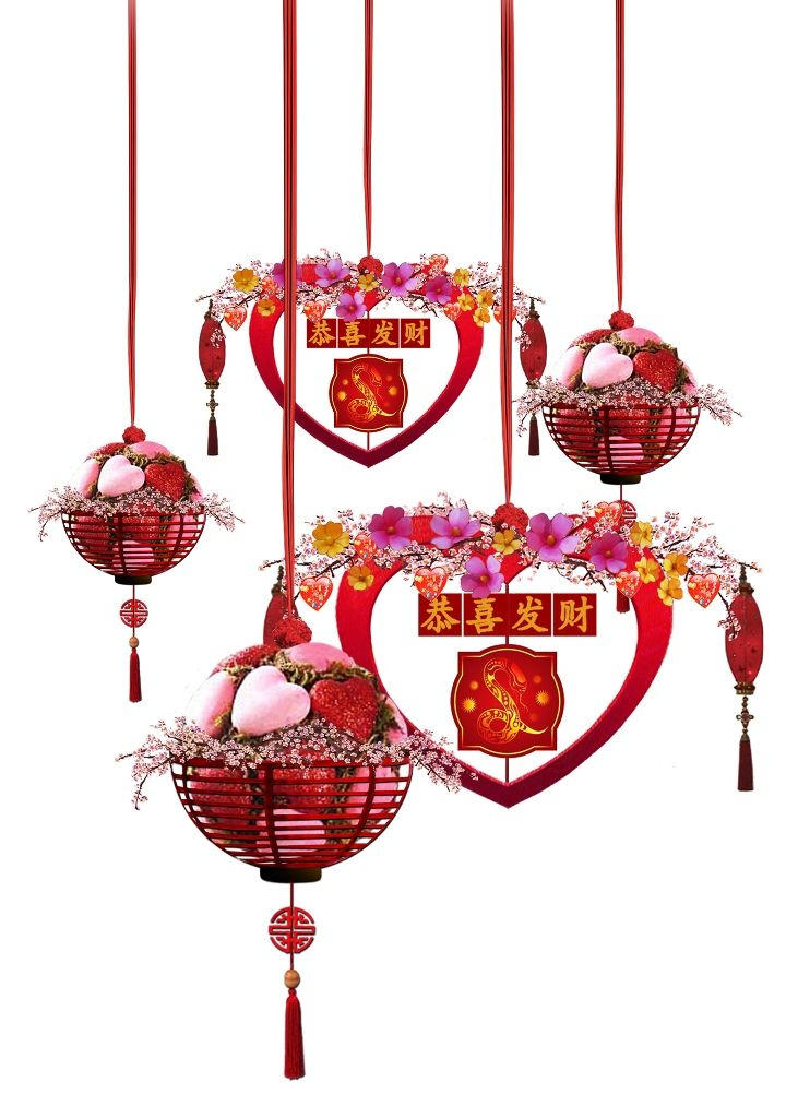 Void Chinese, Valentine at Margo City